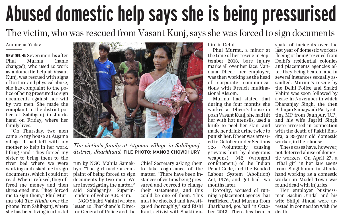 vasant kunj maid case